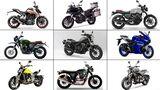 48 PS Motorräder A2 Teaser