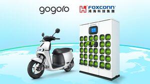 Gogoro Foxconn Partnerschaft