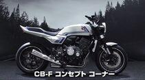 Honda CBF Concept