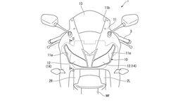 Honda Kamera Patent