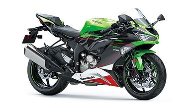 Kawasaki ZX-6R KRT Edition 2021 Japan