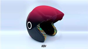 Kosmos Smart Helmets