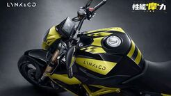 Lynk & Co Benelli TNT600 Golden Bullet