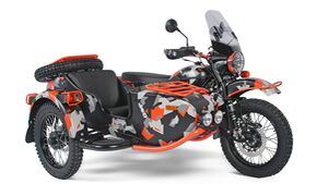 Ural Geo Limited Edition 2021